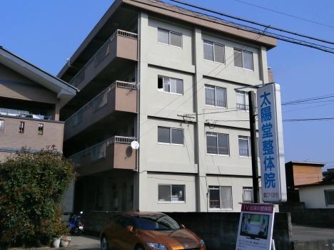 波島ハイツ201号室