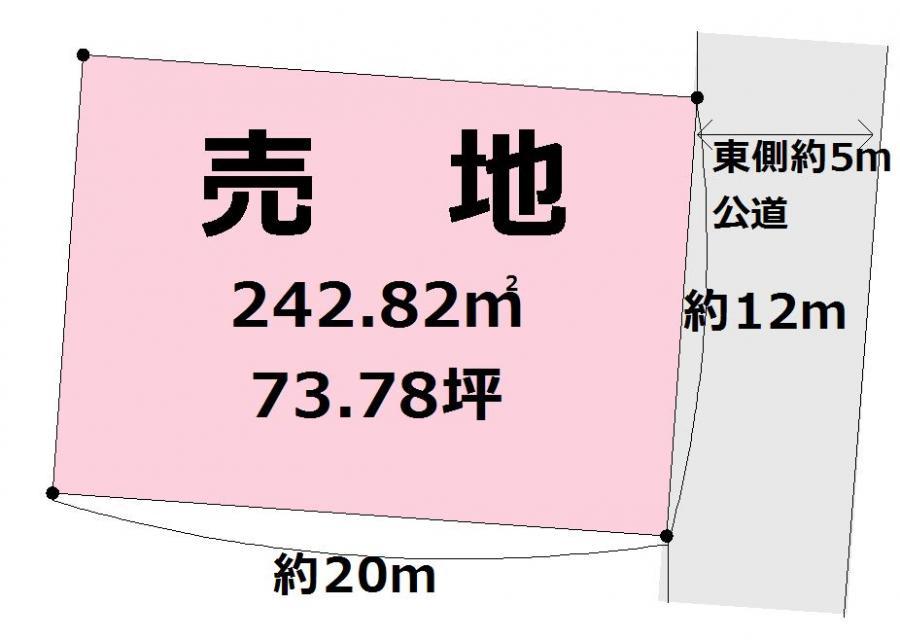 ★波島2丁目売地★